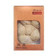Royal Vietnam Cave Bird's Nest 50g