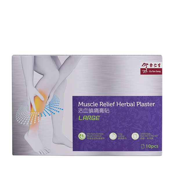 Muscle Relief Herbal Plaster Large 10's