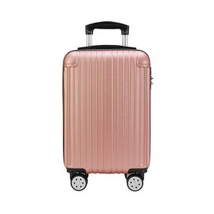 Rose Gold 18 Inch Cabin Size Luggage