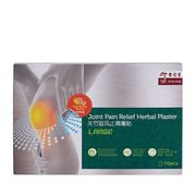Joint Pain Relief Herbal Plaster 10's