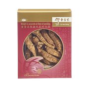 American Ginseng Long Root