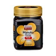 Manuka Honey MG400 Strong