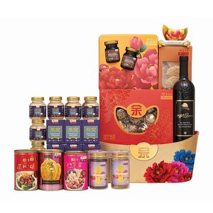 Spring 4 - Peace and Harmony Hamper