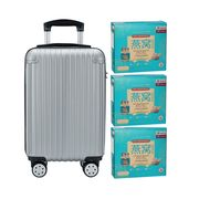 Superior Deluxe Bird's Nest with Rock Sugar (Reduced Sugar) 6'S Silver Luggage Bundle