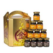 Bucket of Gold Essence of Chicken Gift Set