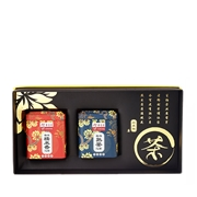Mini Tuo Cha Gift Set of 2 - 1 x Ripe, 1 x Glutinous