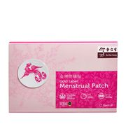 Gold Label Menstrual Patch